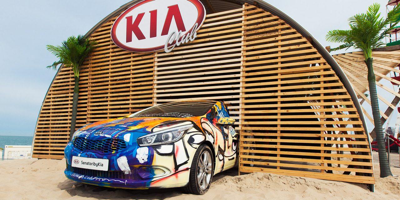 Een voor aanzicht van de Kia Club romneyloods op Concert at Sea festival